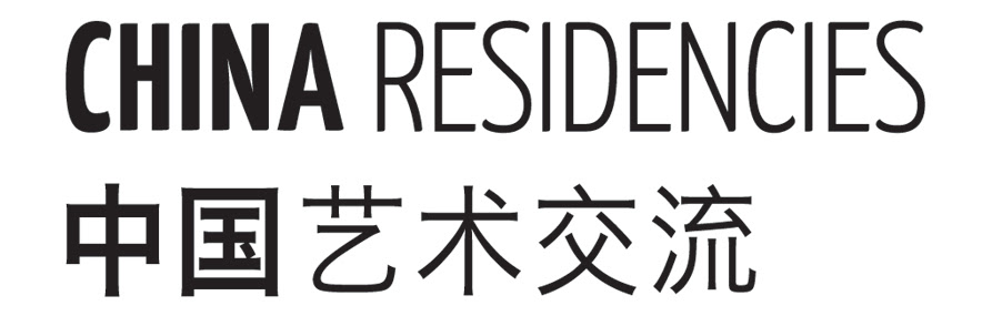 China Residencies