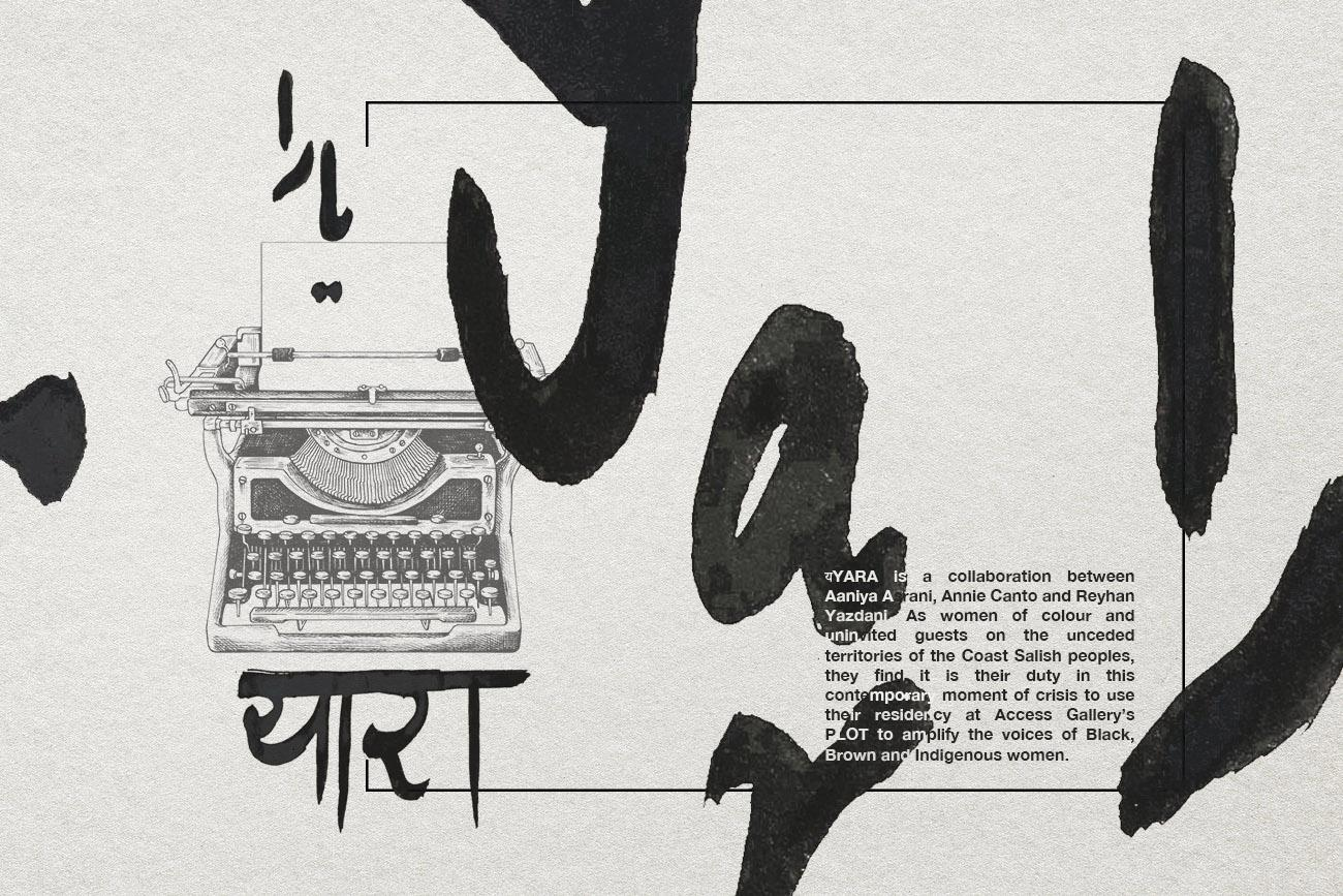 black and white image featuring an old typewriter, black ink brushed text of the collective title, यारा YARA یارا