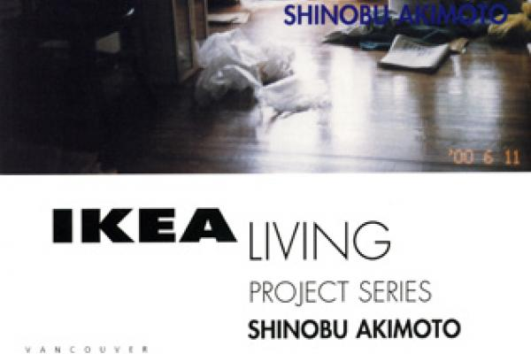Flyer IKEA Living