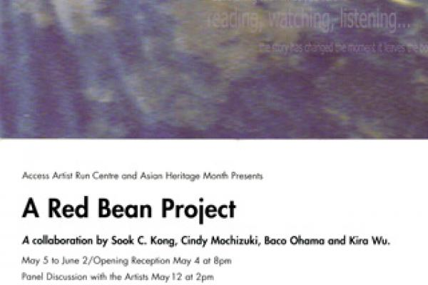 Flyer Red Bean
