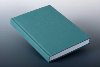 "A book with a teal linen cover, embossed with the words ""They are lost as soon as they are made"""